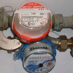 Магнит для счетчика воды