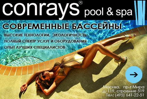 conrays9998(1)