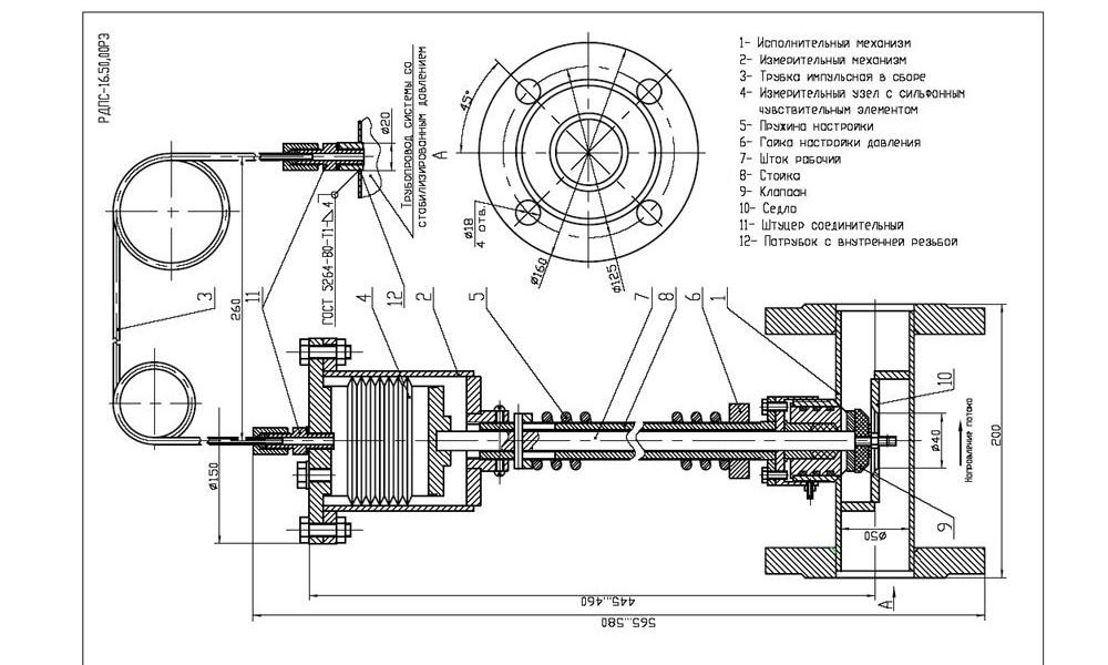 Схема редуктора давления воды