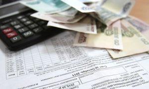 Счета за отопление