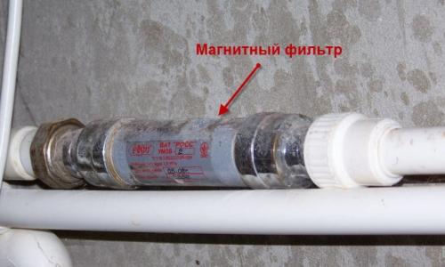 Магнитный фильтр для двухконтурного газового котла от накипи