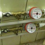Как производится установка водосчетчиков?