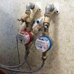 Установка и регистрация индивидуальных счётчиков водоучёта